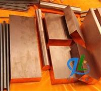 电极耐磨钨铜W90钨铜板厂家 CUW90钨铜板厂家