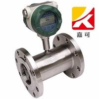 涡轮流量计 卫生型涡轮流量计 液体涡轮流量计 柴油涡轮流量计