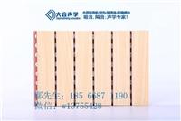 芜湖槽木吸声板供应
