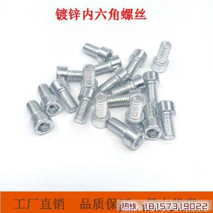 欧标铝材型材滑块厂家