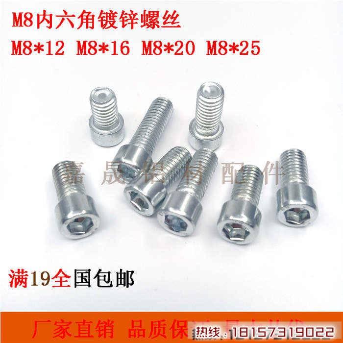 4040歐標鋁合金廠家