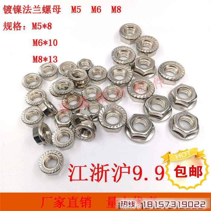 歐標鋁材型材滑塊廠家