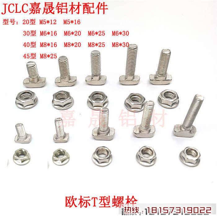1530滑槽鋁材廠家