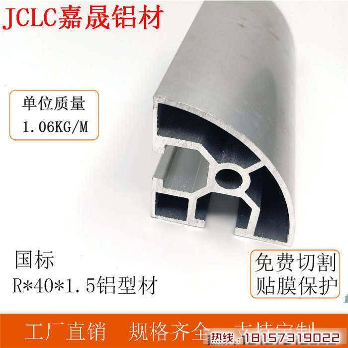 嘉興自動化設備護欄促使定制鋁合金鋁材與標準鋁合金鋁材展開爭論