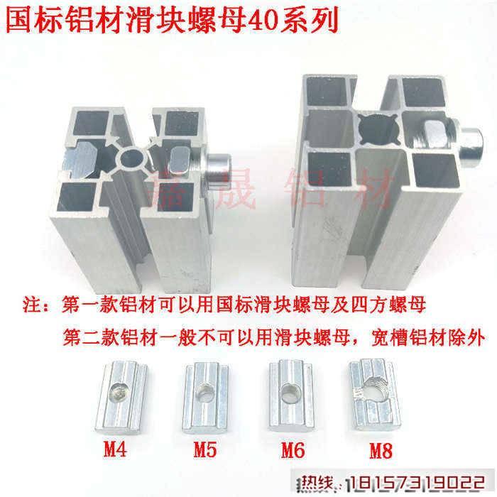 1530滑槽鋁材多少錢 R40鋁合金前景