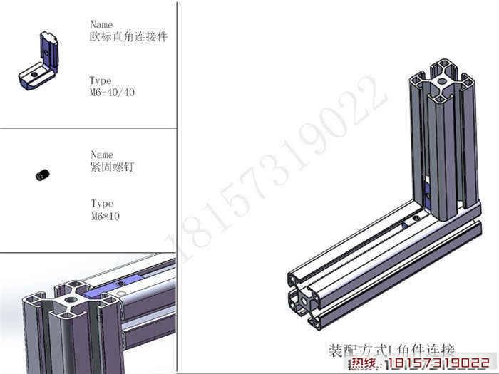 嘉兴4080欧标铝合金厂家汇总 4080欧标铝合金优势