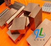 90W10Cu高硬度钨铜板性能