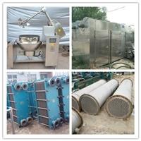 回收二手碳酸钙厂设备