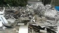 广州市白云废铝回收快速评估
