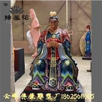虫神的来历  虫神雕像价格 路神图片 苗王虫王佛像神像生产厂家