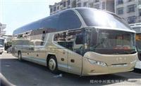 新聞.溫州到福清營運大巴查看、發車時間及票價查看