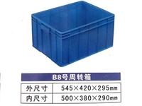 河南塑料膠箱廠 河南駐馬店喬豐周轉箱 安陽塑料膠箱