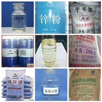 茂名常年回收食品香精