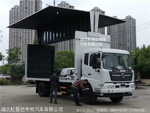 全国飞翼车厂家/翼开启厢式bwinchina注册价格
