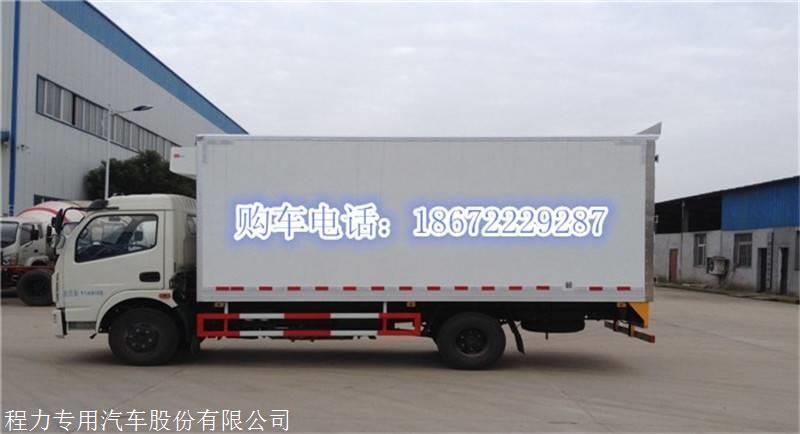 哪里冷藏车效果好 价格便宜 4米冷藏车价格多少