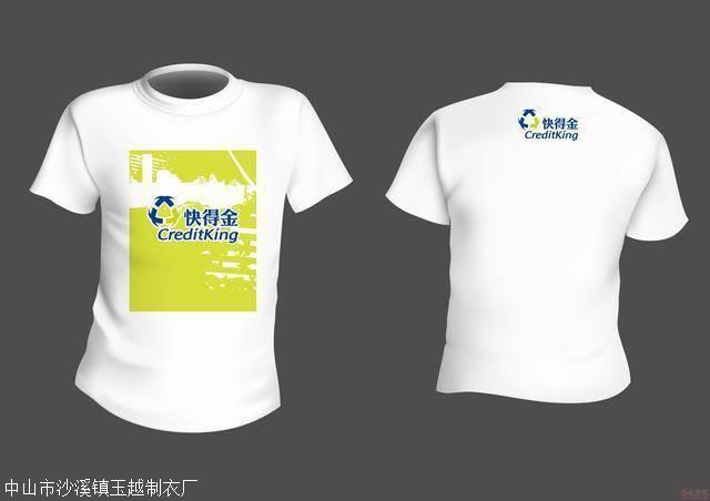 清城区广告衫定做厂家联系方式