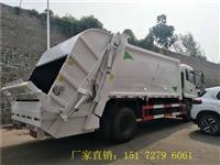 银川市12吨压缩式垃圾车哪家好,垃圾车厂家12方压缩