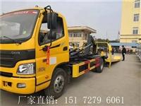 广州市重型清障车视频,大型二手清障车