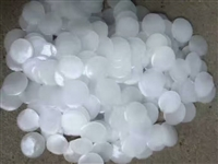 花山海藻酸鈉回收公司