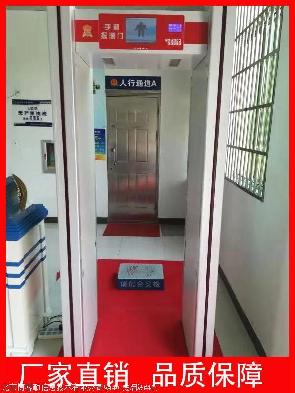 金属通道安检门 车站专用安检门