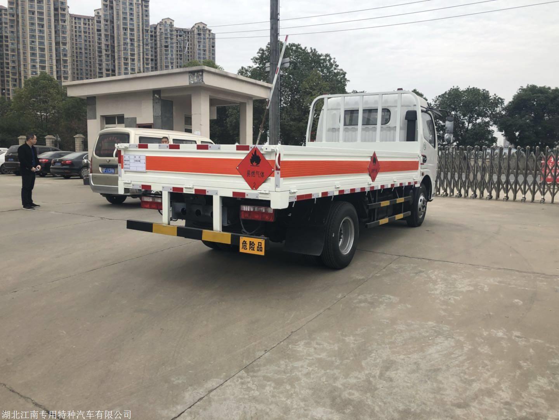 湖北江南解放气瓶运输车价格质量