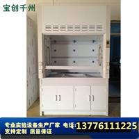 实验室设备全钢器皿柜 气瓶柜 更衣柜 苏州春凯厂家直销