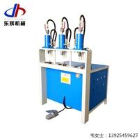東輝機械DH63-3不銹鋼防盜網液壓沖孔機