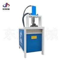 東輝機械DH100-1多功能液壓法蘭角鋼角鐵加工機三合一方管沖孔機