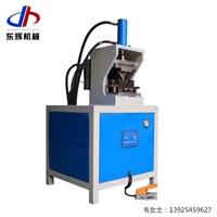 東輝機械DH63-1不銹鋼管切斷機