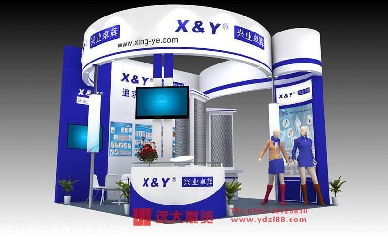 深圳展台设计搭建 远大展览公司 高端展台设计搭建公司