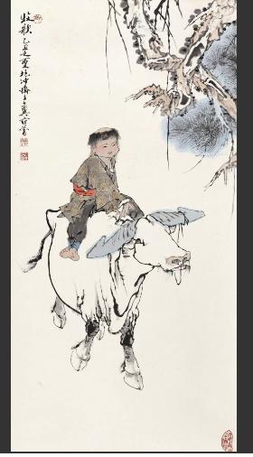 武汉牧歌字画拍卖公司