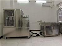 济南达微XDW-15B中型石斛低温超细微粉碎机 石斛磨粉机