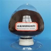 含铁球团粘合剂主要使用方法