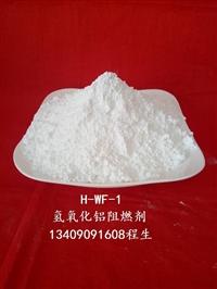 供应中铝 高白填料氢氧化铝12500目阻燃剂