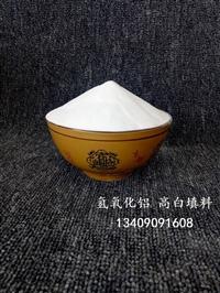 氢氧化铝阻燃剂 高白填料氢氧化铝 氢氧化铝微粉市场调研报告
