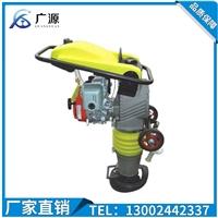 铁路设备 ZH-25型道床夯实机 辽宁广源铁路道床夯实机 厂家直销