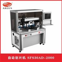 全自动高速激光划片机价格 每小时2000片产能的小片划片机