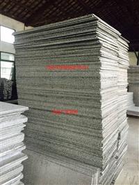 泡沫铝  铝板复合泡沫铝板