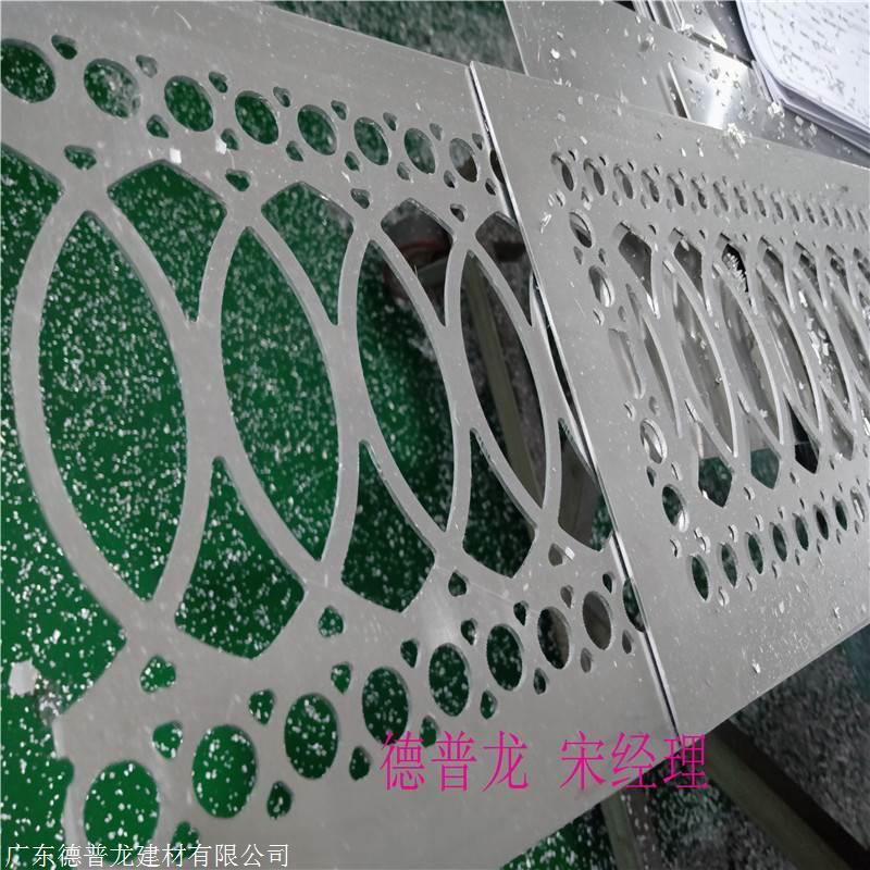 景区中式铝窗花定制 木纹铝窗花厂家批发