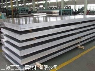 5052铝板 5052氧化铝板 5052铝板价格