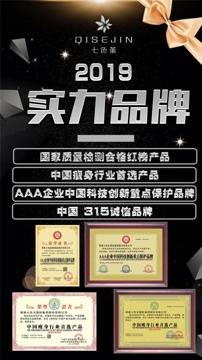 香港七色堇魔丽瘦溶脂线口碑 七色堇溶脂线的危害