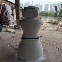 佛山玻璃钢外壳定制、机器人外壳雕塑加工厂