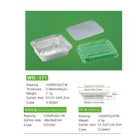 外卖打包铝箔盒 一次性饭盒批发 锡纸盒烧烤长方形铝箔餐盒