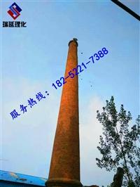 新闻:陕西水塔?#33041;?#25286;除厂家/欢迎访问