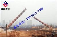 新闻:中山烟囱内衬拆除公司/欢迎访问
