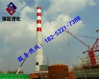 新闻:龙岩老式砖烟囱拆除公司/欢迎访问