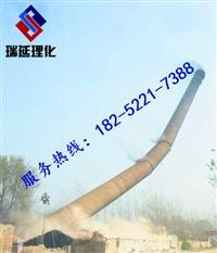 新闻:阿坝专业水塔拆除公司/欢迎访问