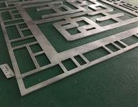 铝窗花厂家 供应10mm厚雕刻铝屏风