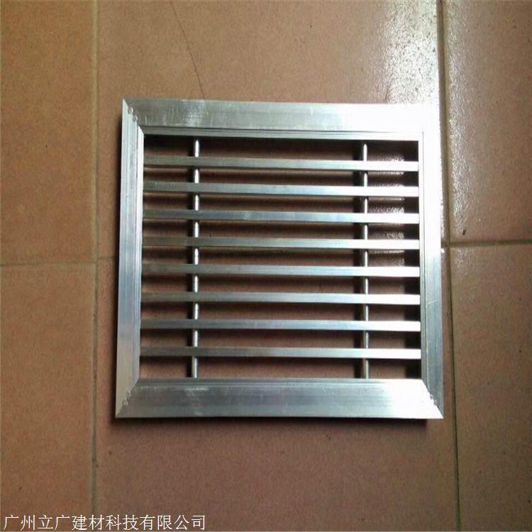 广东铝单板厂家 铝百叶 出风口 定做价格