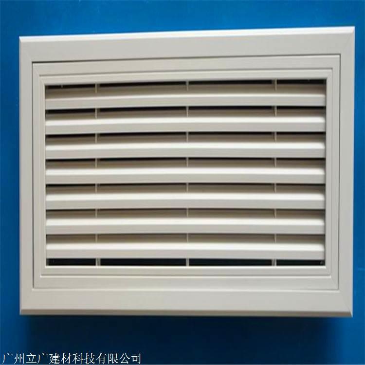 广东铝单板厂家 天花吊顶空调风口百叶窗